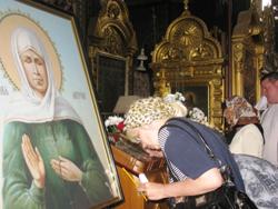 Светелка православный сайт знакомств cofe ru