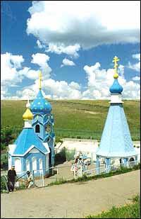 Ташла - Святой уголок России моей - vidania ru